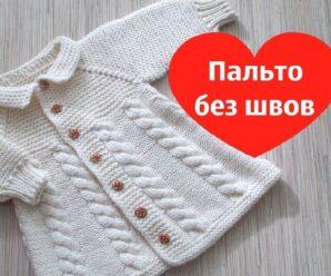 Aprende a Tejer Este Lindo Abrigo para Bebe